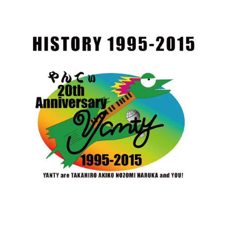 CD  HISTORY  1995-2015