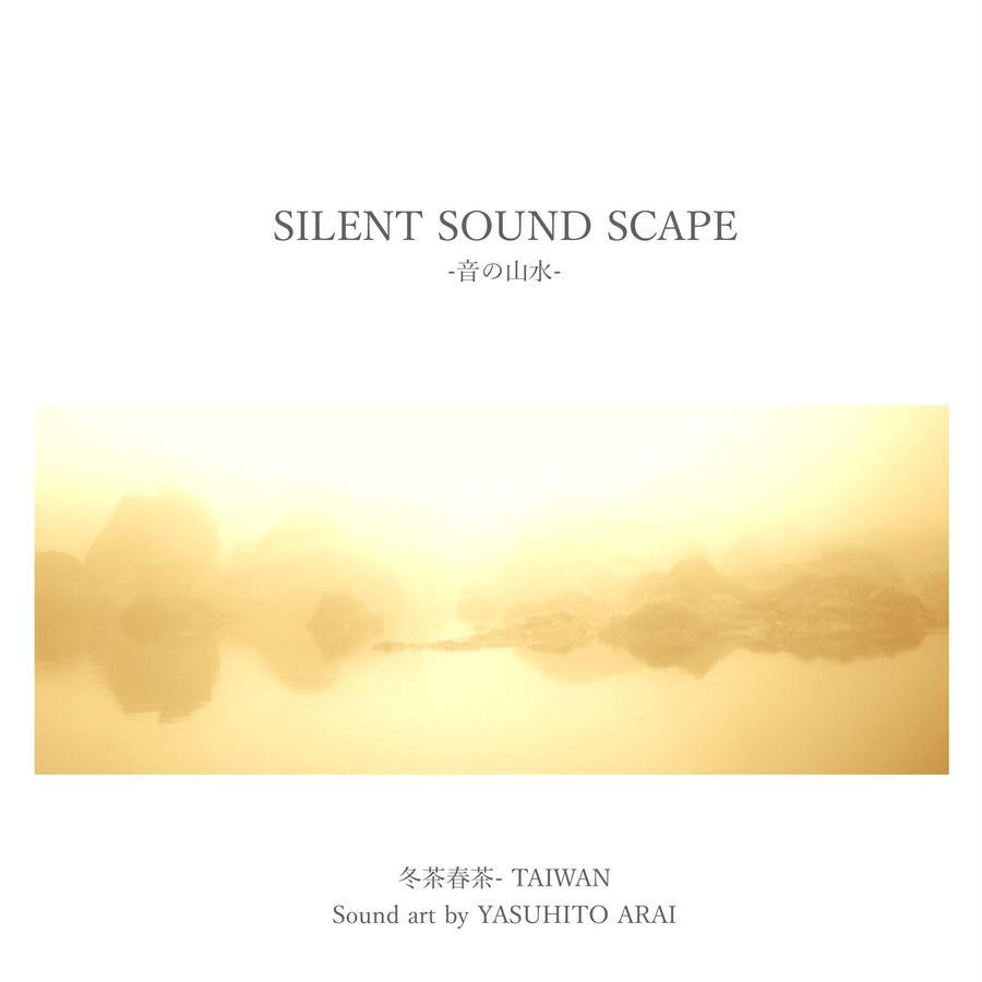 Silent sound scape/音の山水  -冬茶春茶- 台湾
