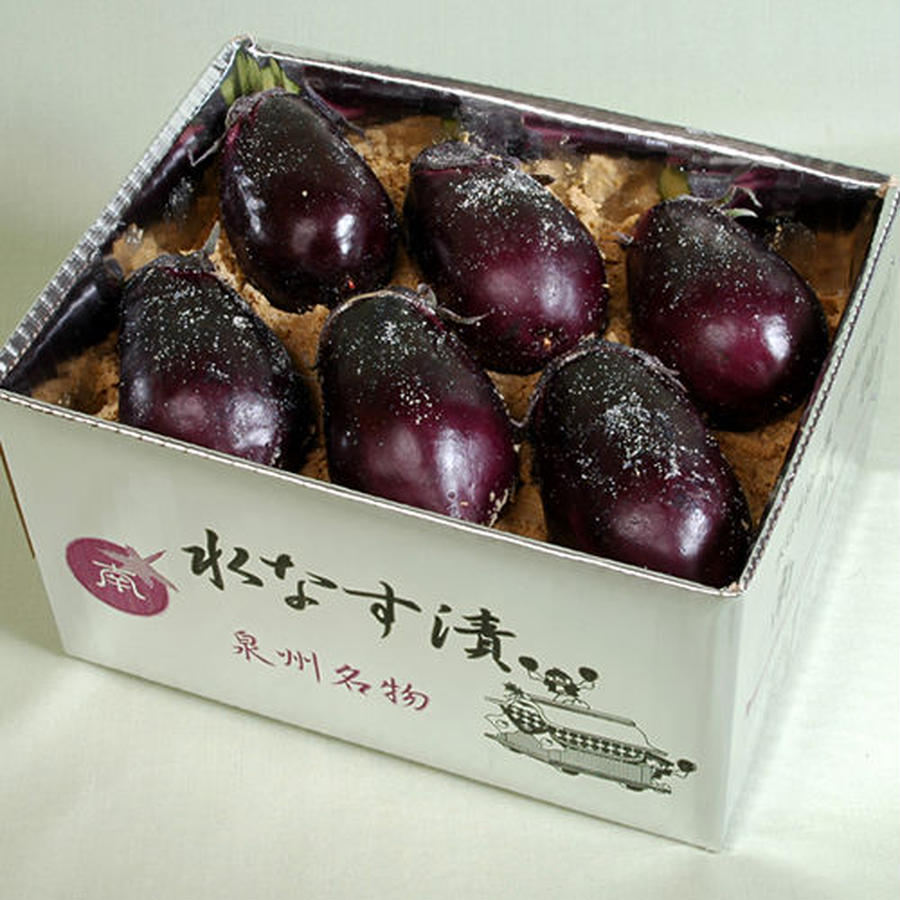 【39】水なすの浅漬(ぬか漬)(6個入)