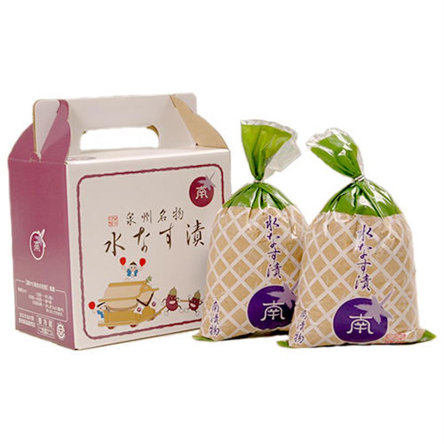 【12】お土産用水なすの浅漬(ぬか漬) 2個包装入り ※お届け日指定不可