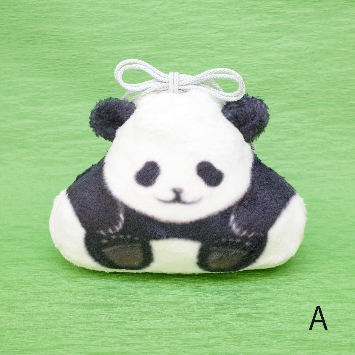 近日入荷!双子パンダのふわふわ巾着袋【Panda pouch】   国内送料無料! carm