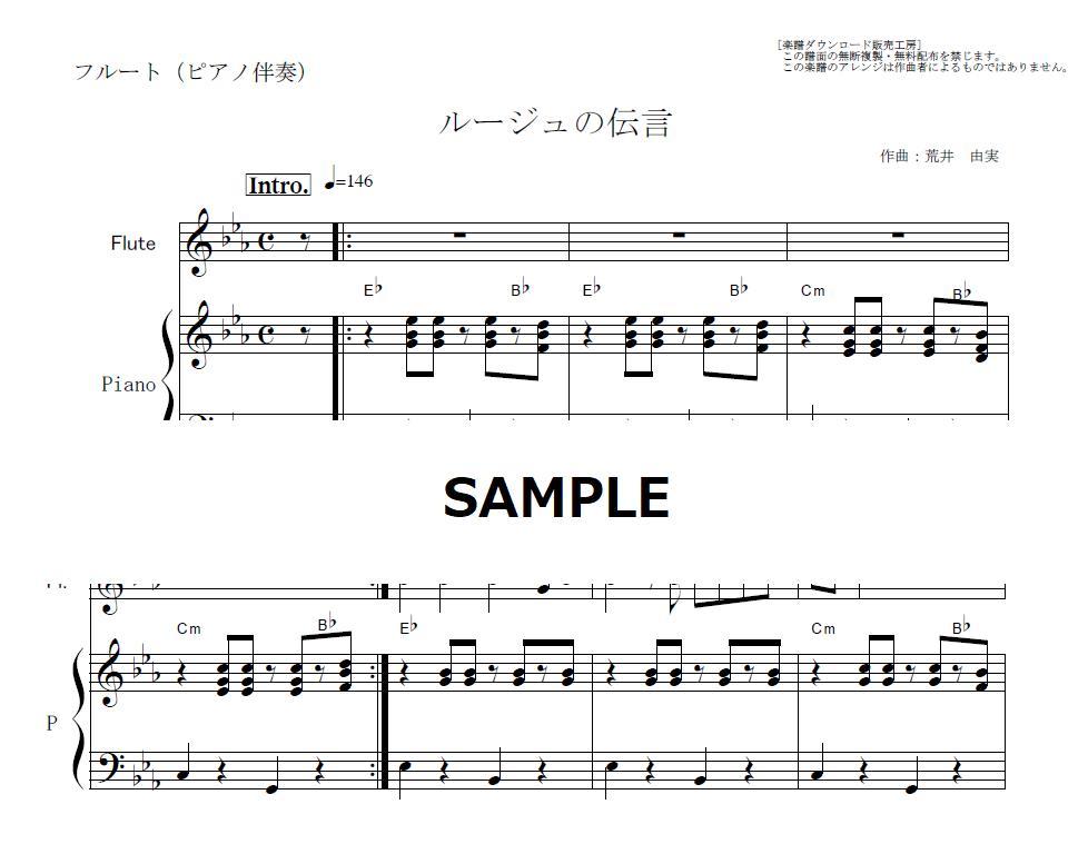 ルージュ の 伝言 コード ルージュの伝言 (初心者向け簡単コード ver.)