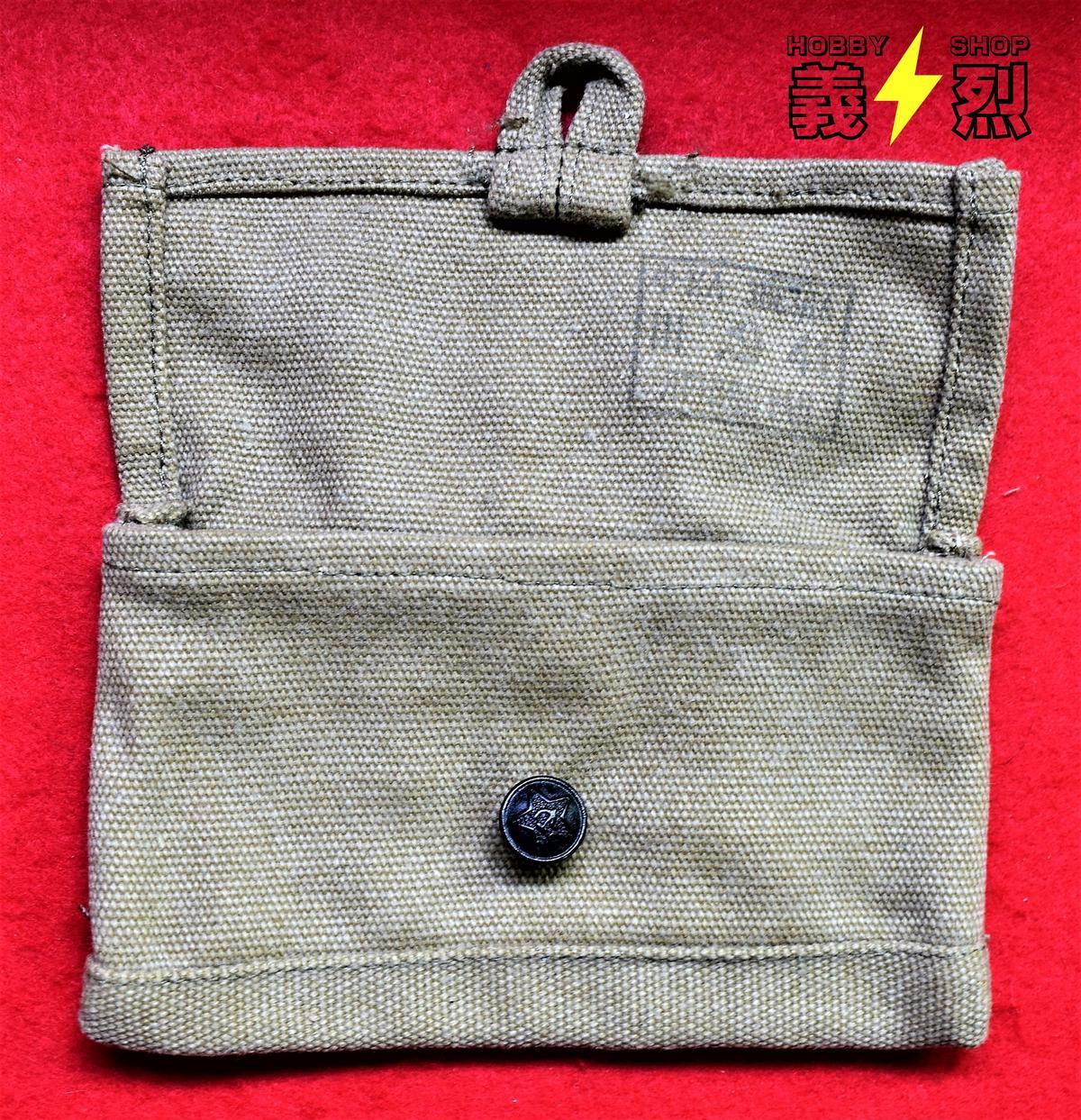 義烈            【複製品】WW2ソビエト軍予備弾薬ポーチ