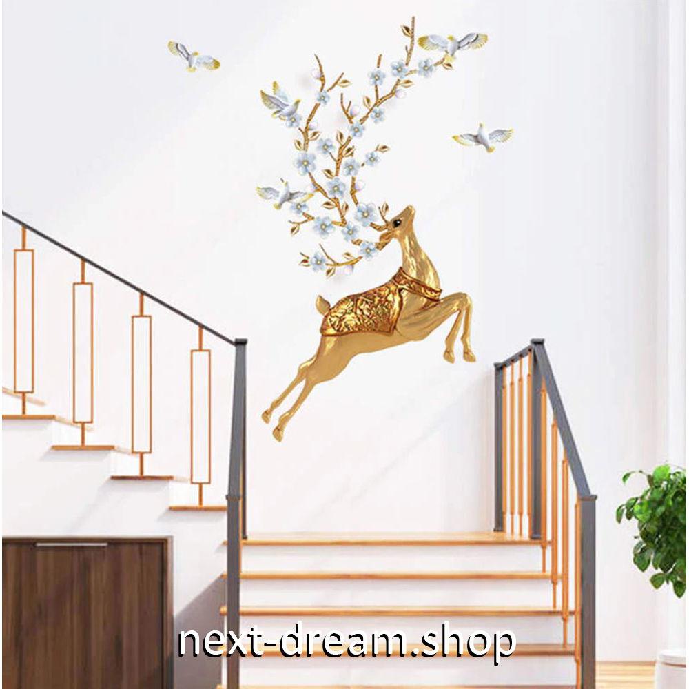 【ウォールステッカー】壁紙 DIY 部屋装飾 寝室 リビング ...