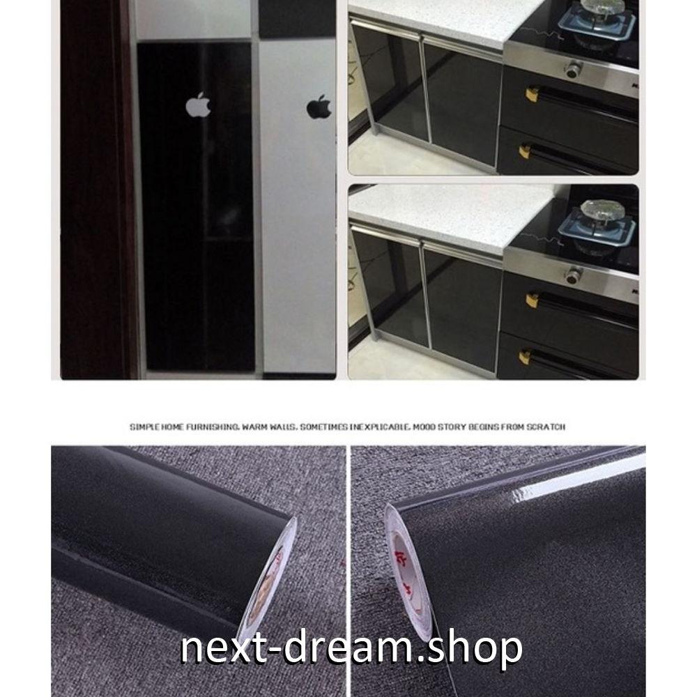 壁紙 60 300cm 無地 ブラック 黒 Diy リフォーム インテリア 部屋