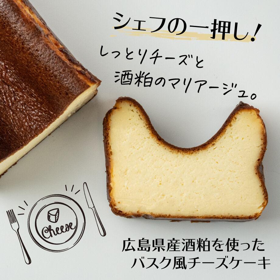 酒粕 ケーキ