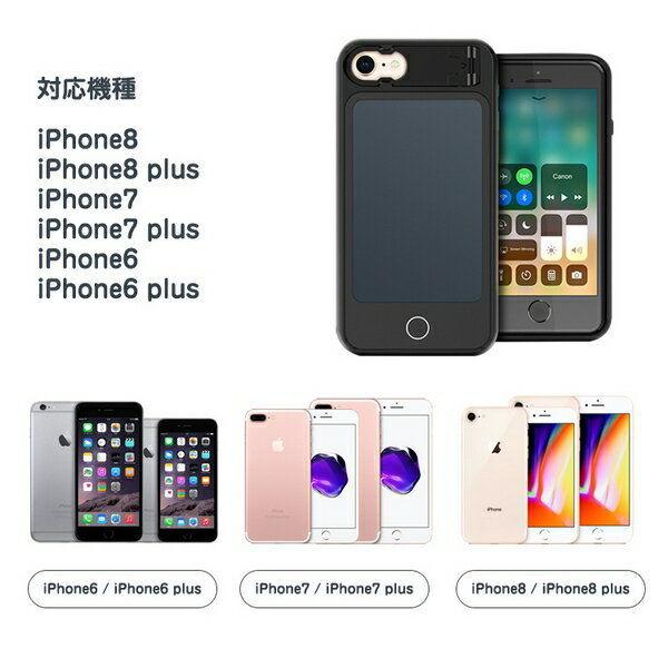 メモパッド機能付きiPhoneケース iPhone8 iPhone8plus iPhone7 ...