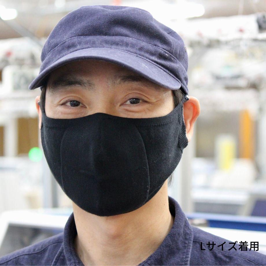 タイコー 編み マスク