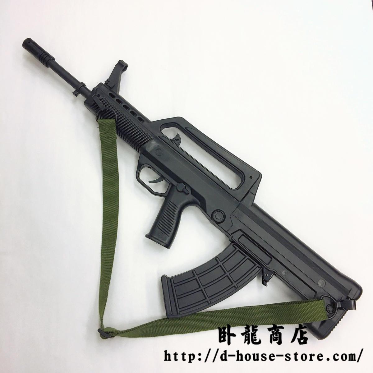 中国人民解放軍 QBZ95-1式自動歩銃 訓練用プラスチック製ダミー ...