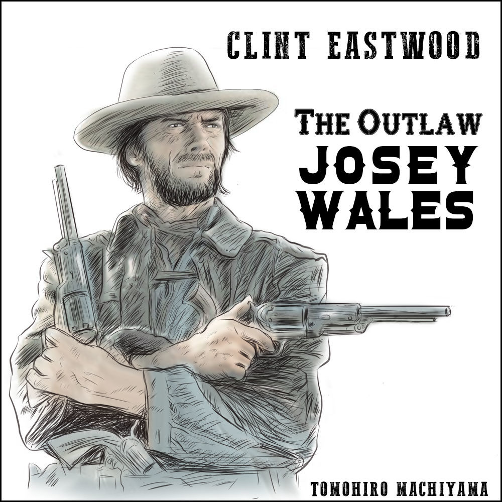 映画その他ムダ話            町山智浩の映画ムダ話174 クリント・イーストウッド監督『アウトロー』(1976年)。 北軍ゲリラに妻子を殺された男が南軍ゲリラに身を投じ……。原作は『リトル・トゥリー』のフォレスト・カーター。
