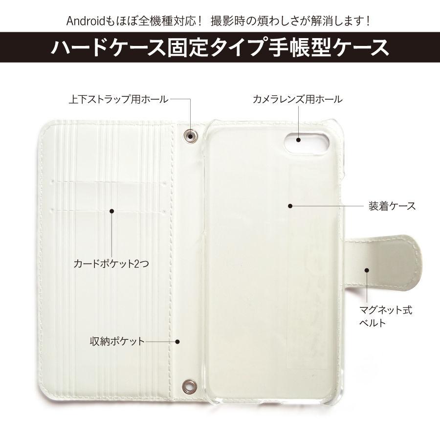 しあわせ和柄スマホケース 手帳型 紫陽花 Iphone Android 専用