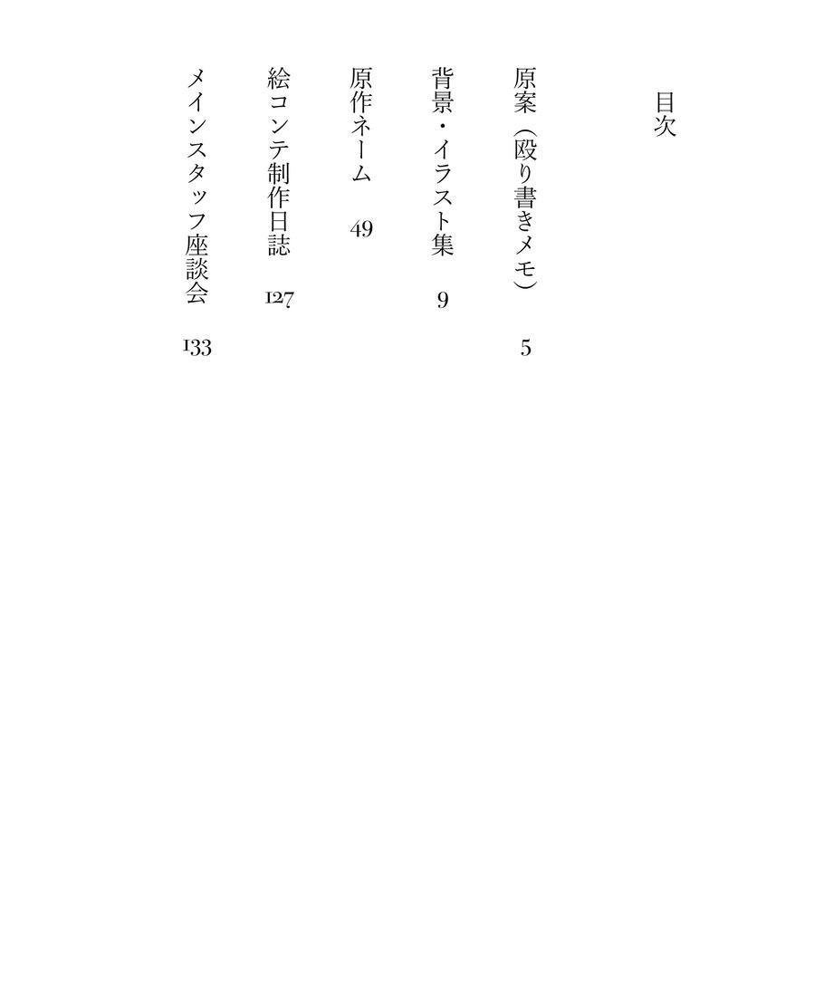 60cecd30933e9b688b53a0ec