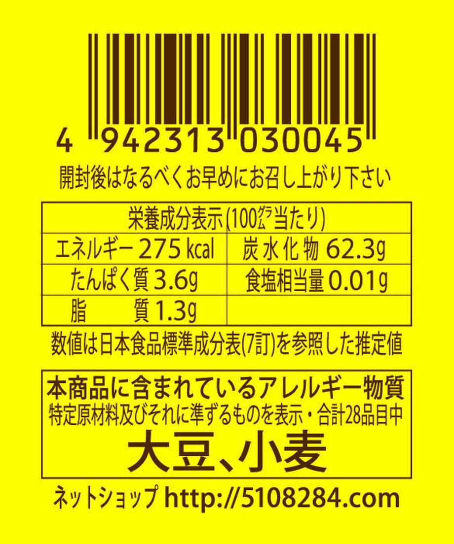 5b1f4847a6e6ee41f8000340
