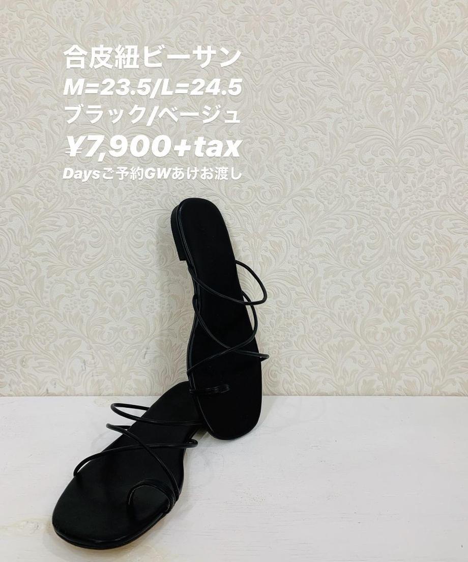 5ea2c02372b9113af8dda3a3