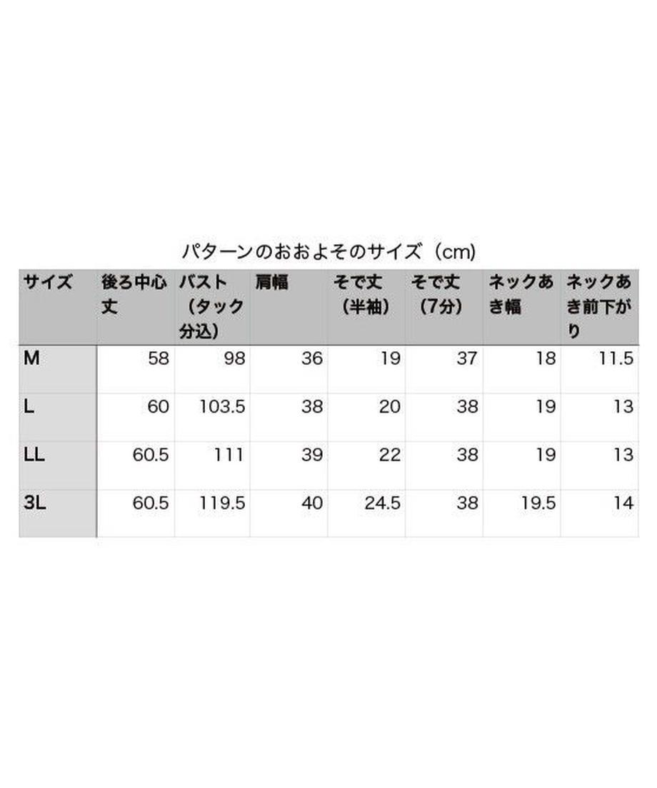 5d6387f5851b2f6a475fe67c