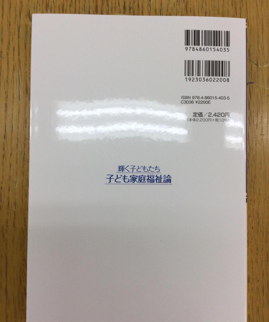 606beef6a87fc528c990c6c8