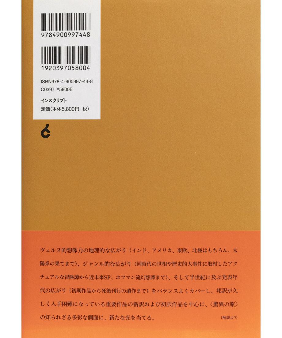 5e9eac5972b911652f5cd9f9