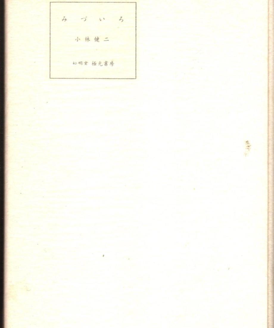 5cdfa015adb2a1347c374f5b