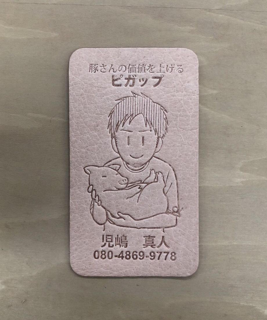 614fc3e147a5342d48e2ac89