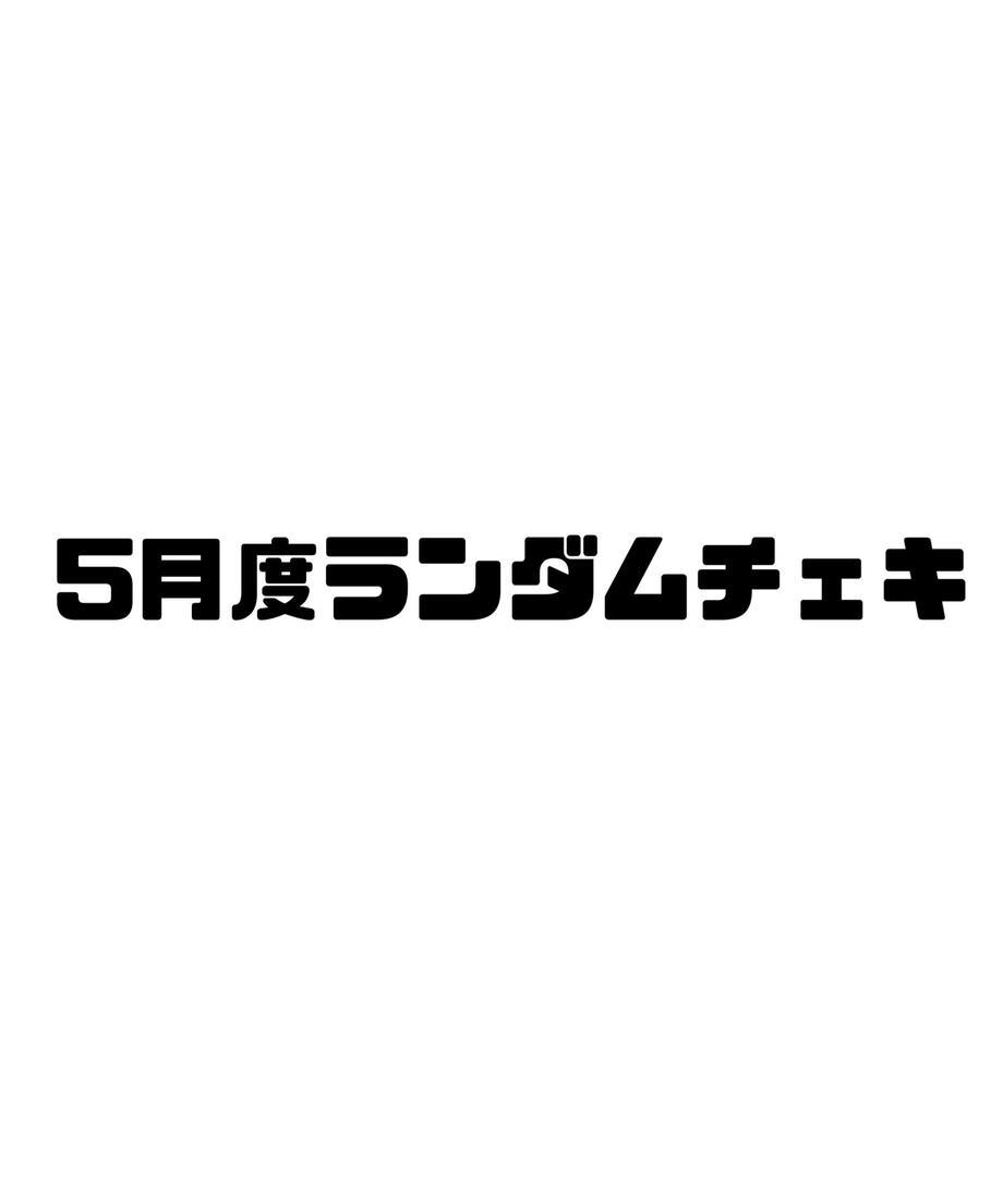 6050b114fda36075b6f9a796
