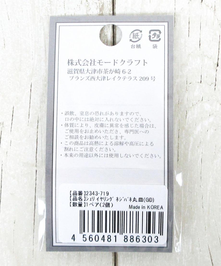 606e60d0a87fc531e288cc2d