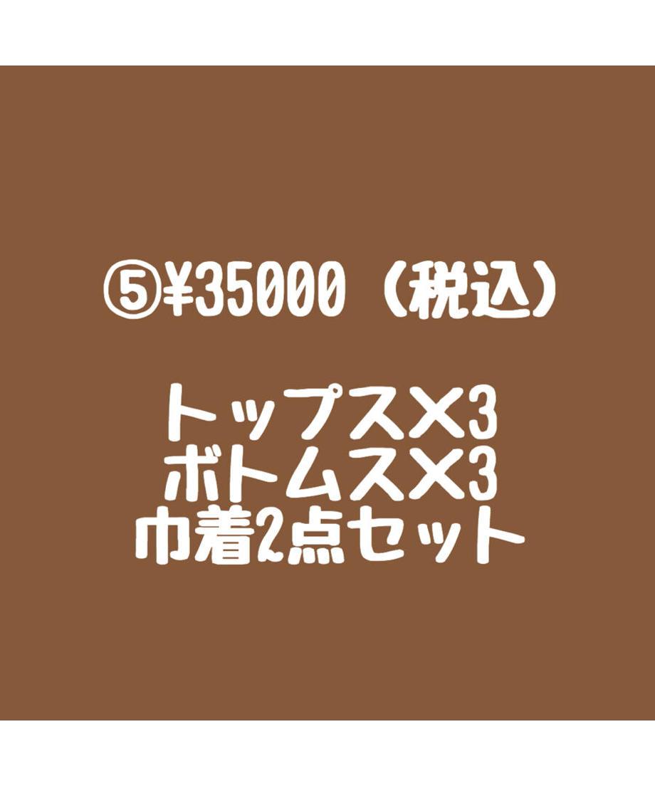 5f9f579dda019c7cb71f1ae6