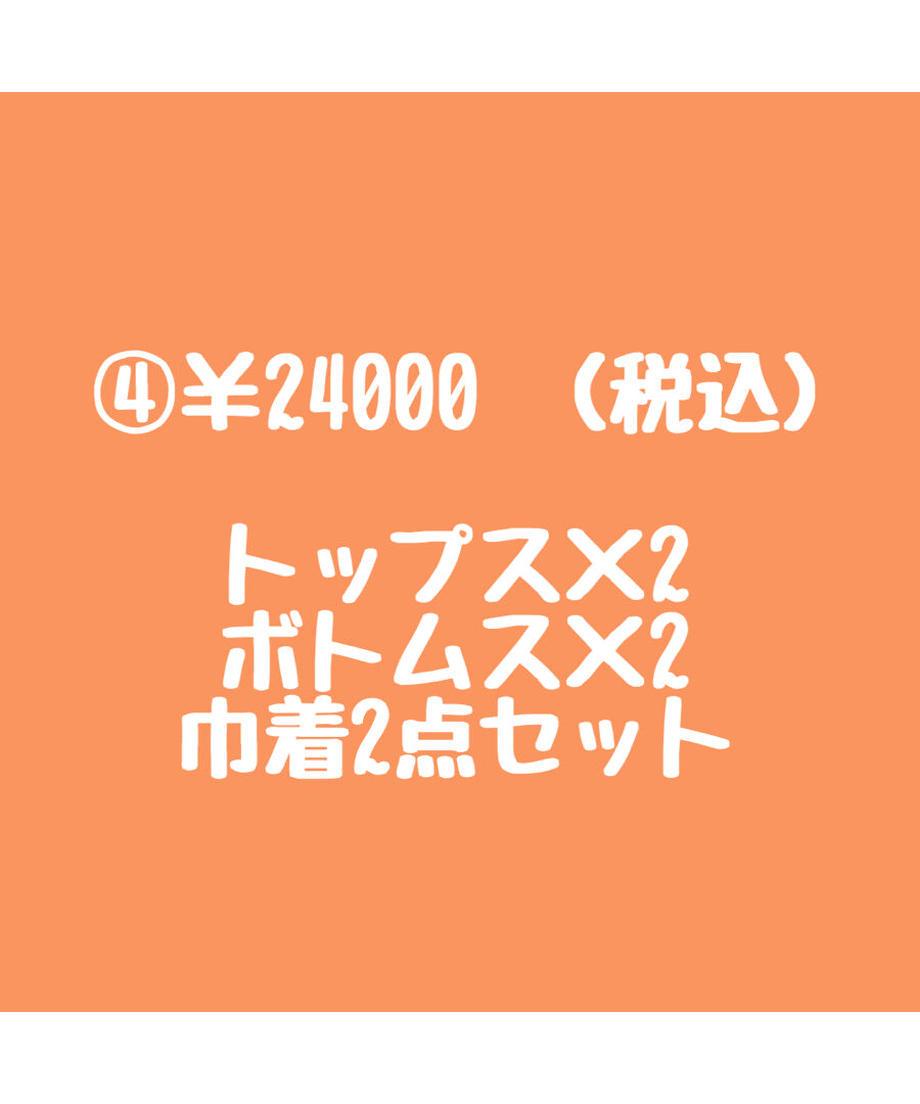 5f9f5739df51592577fc6891