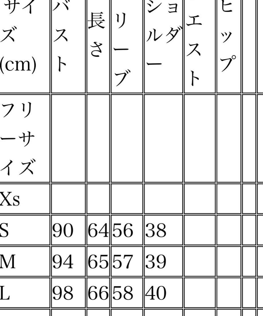 5fb7bacada019c4fe25a9a97