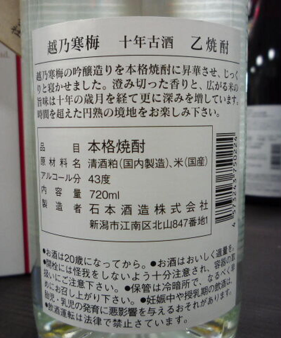 57c794cf41f8e88a51000001