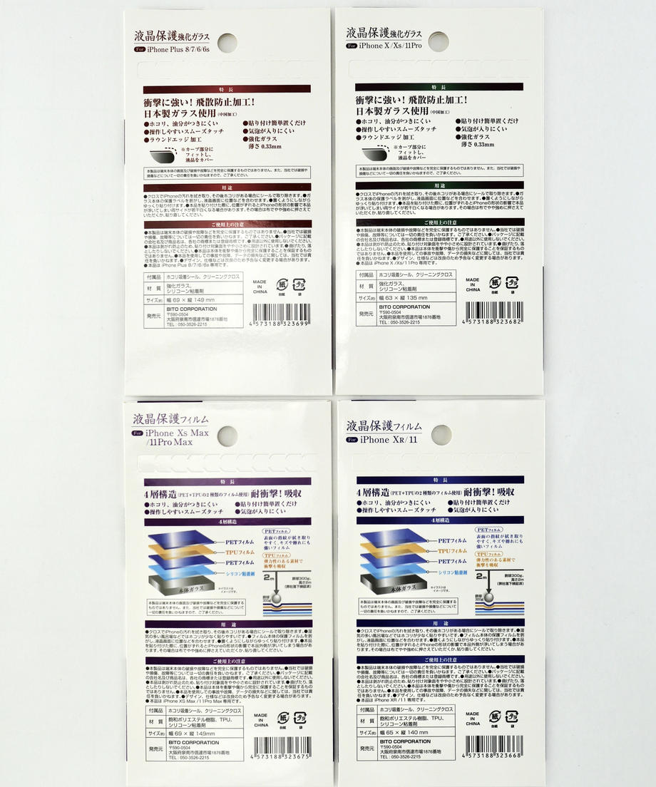 5e3a603d47fb44373ee0e492