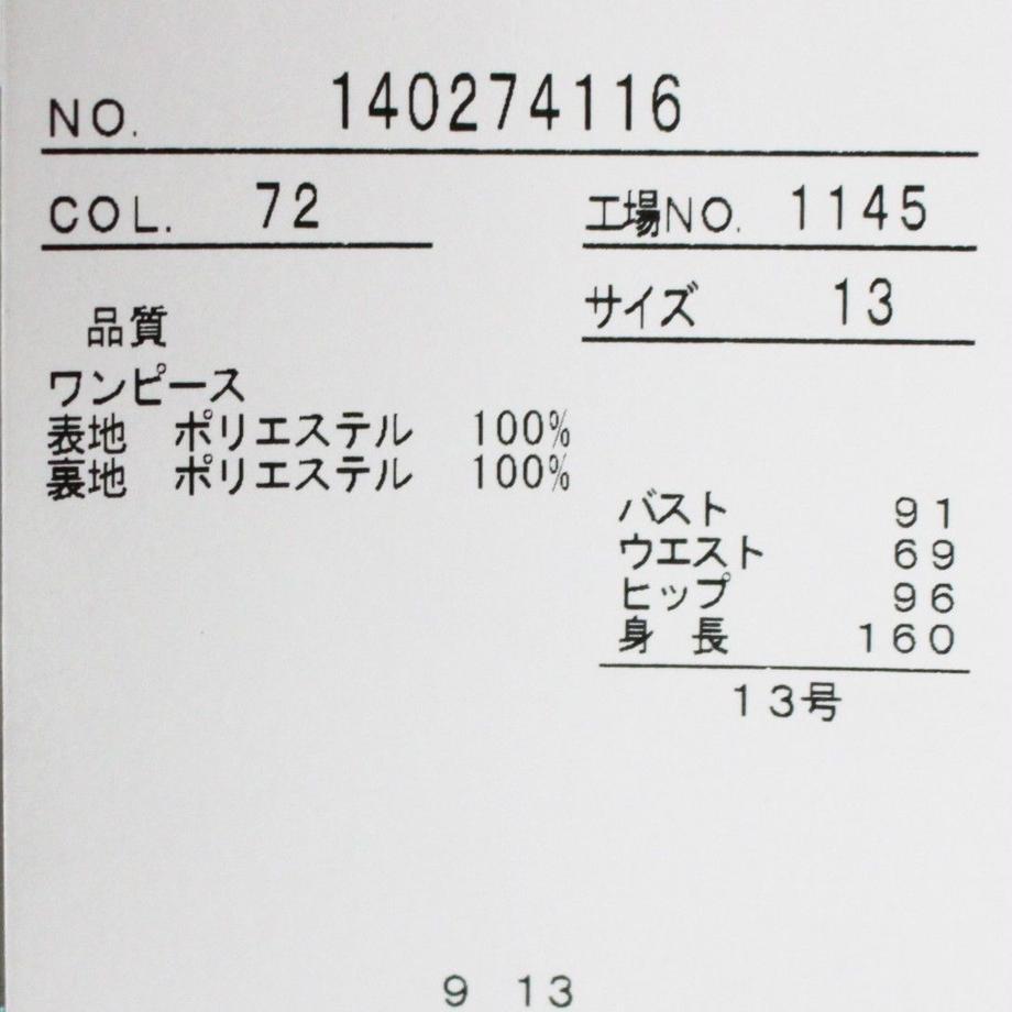 5b4db718a6e6ee51ee000385