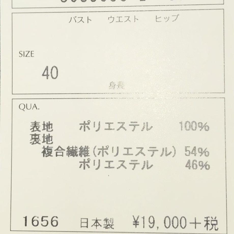 5b6929f65496ff7d03000f0b