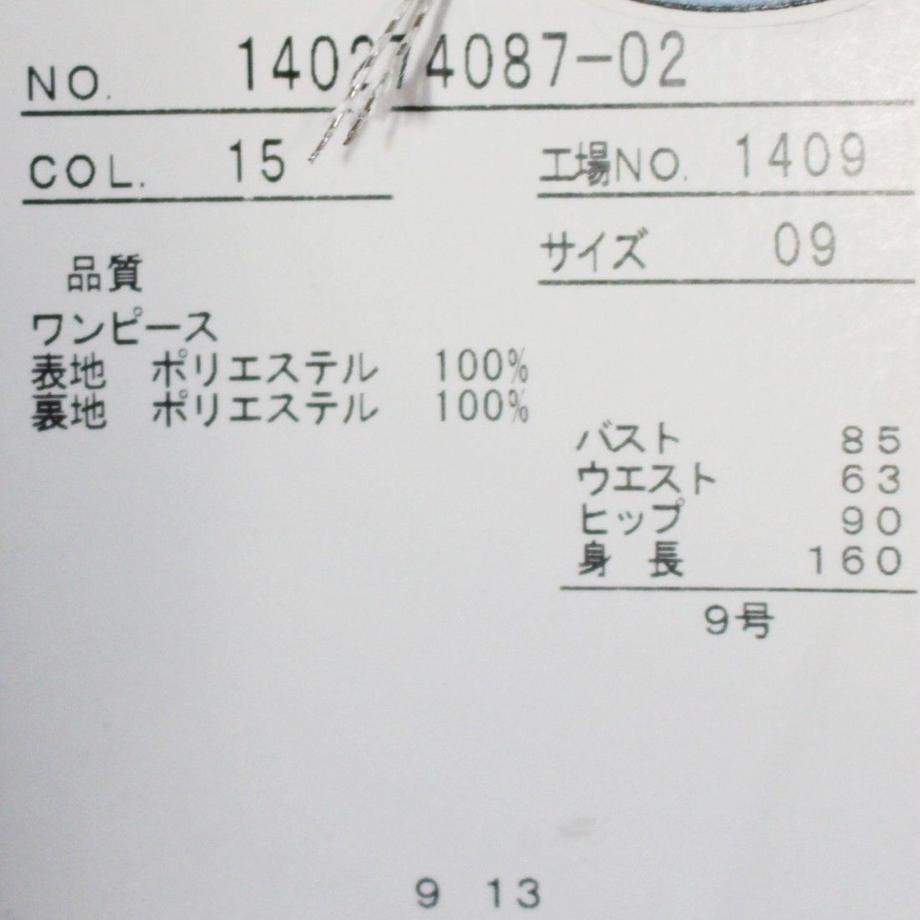 5b4dc40550bbc30fec0003a6