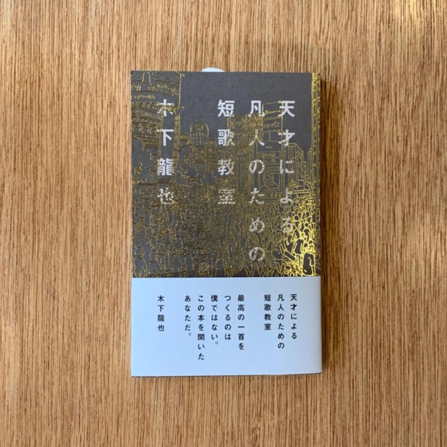 5fb48e66da019c32ed67b8cb
