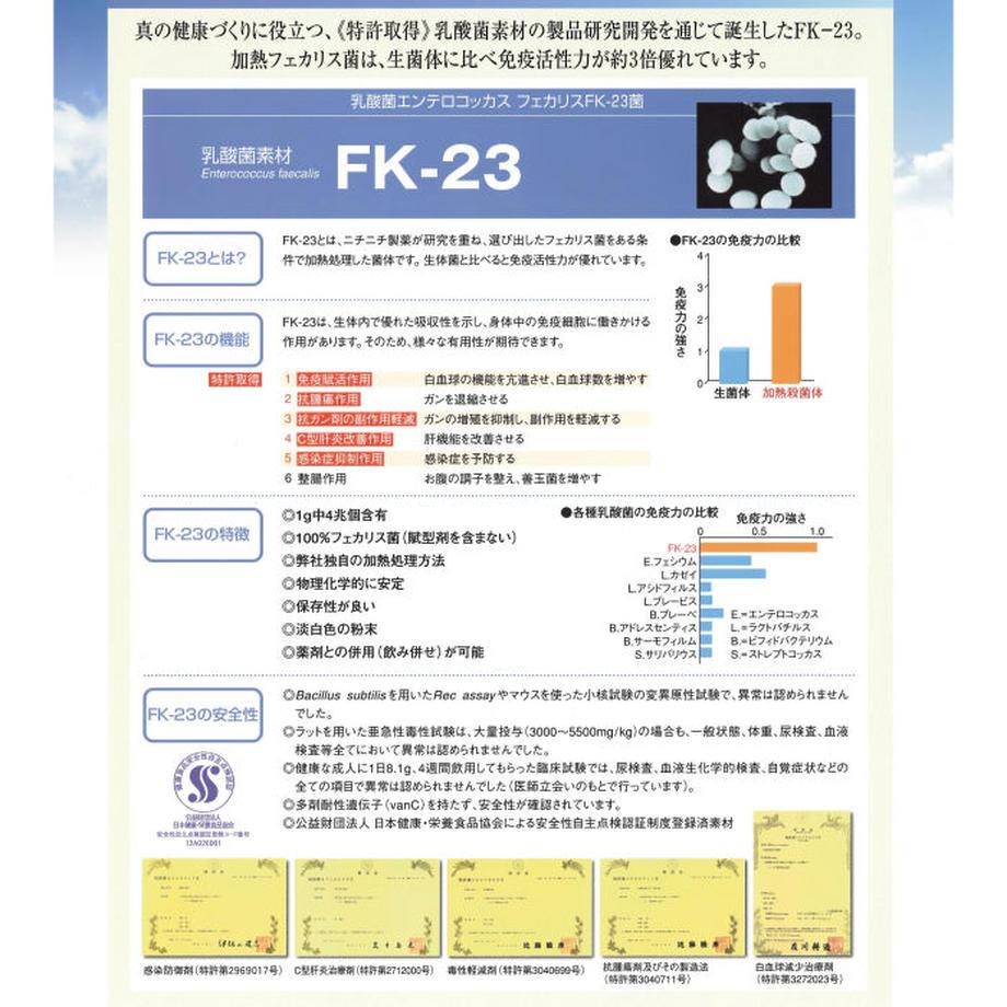 5f4f064dd7e1d844db02f997