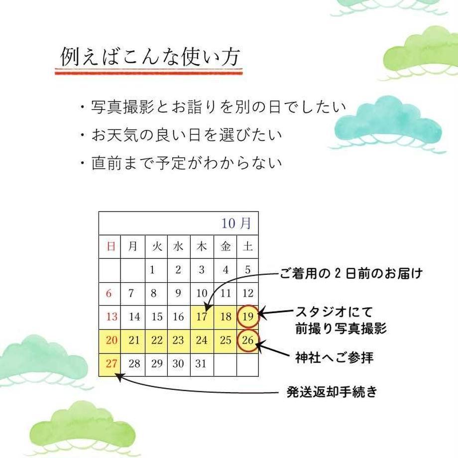 5a72c53027d1cc40ae00099f