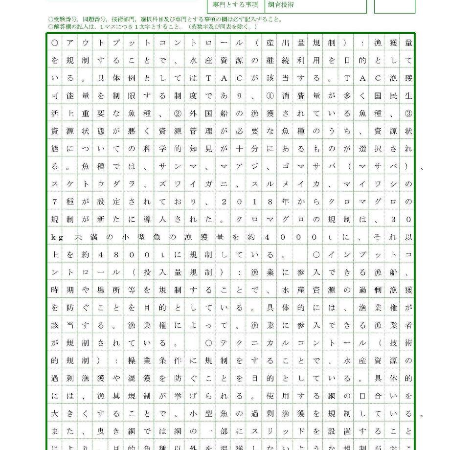 5c51a07bc2fc282ac4311512