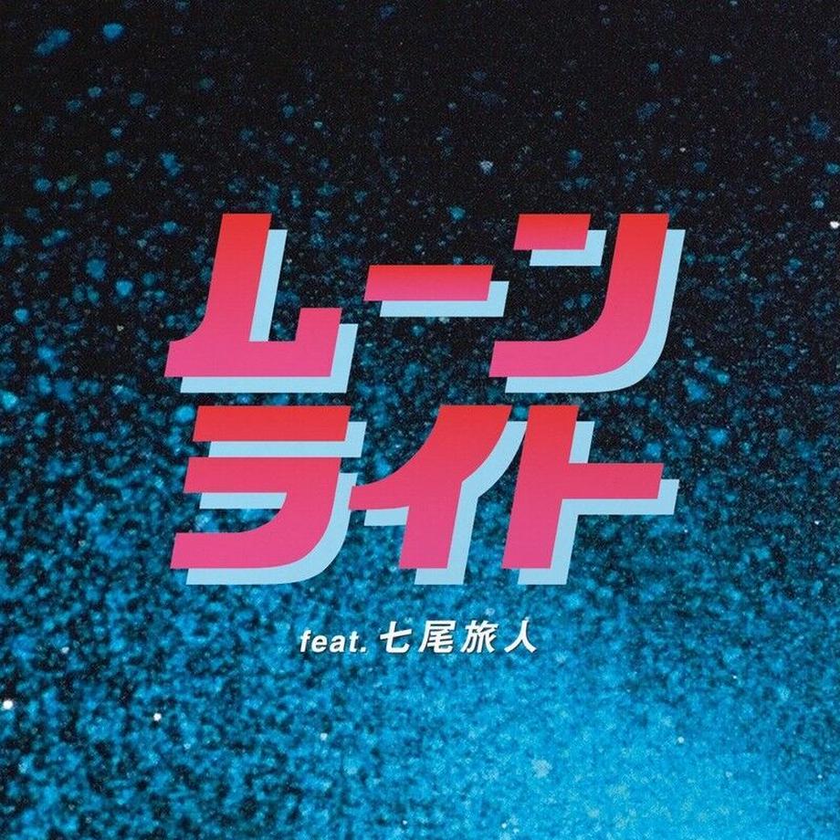 5fb4f56472eb466e620ba7e6