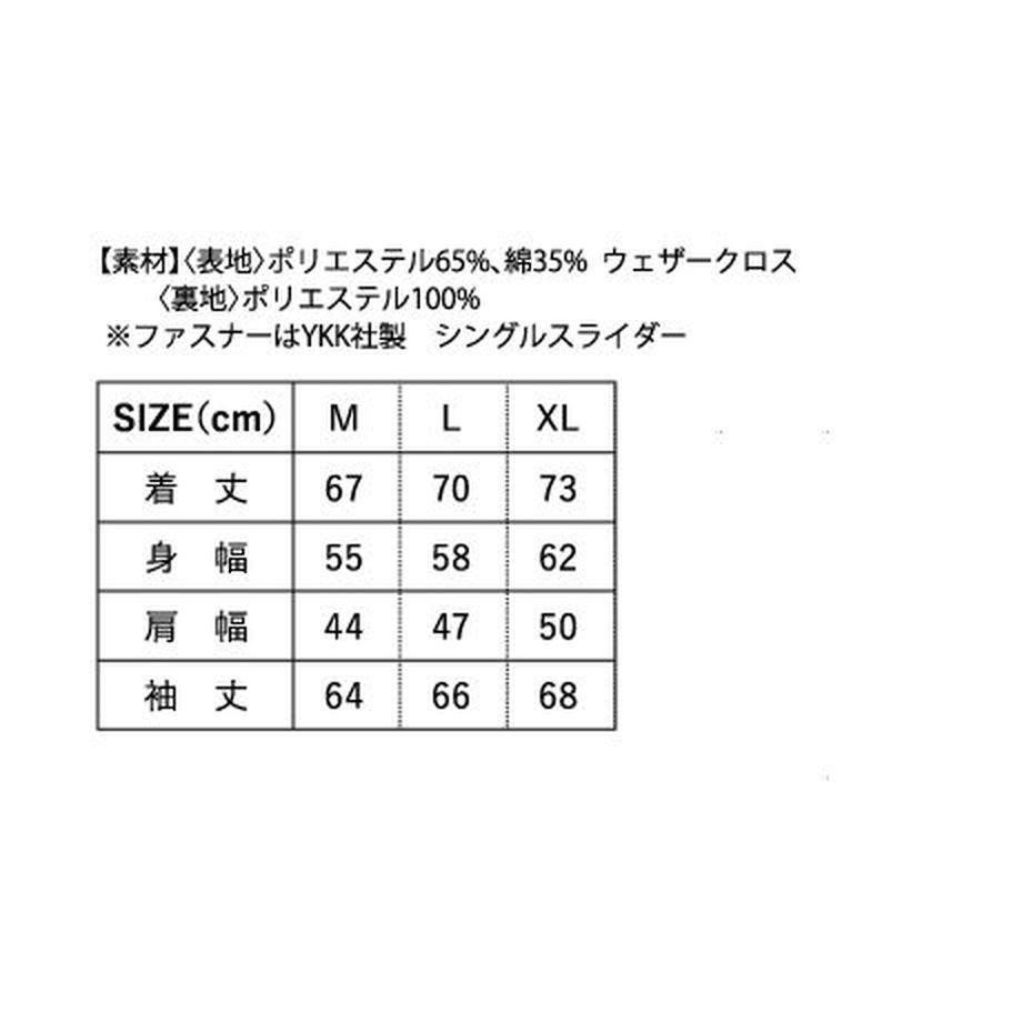 5f7ed49c3ae0f47c4b4e5d1c