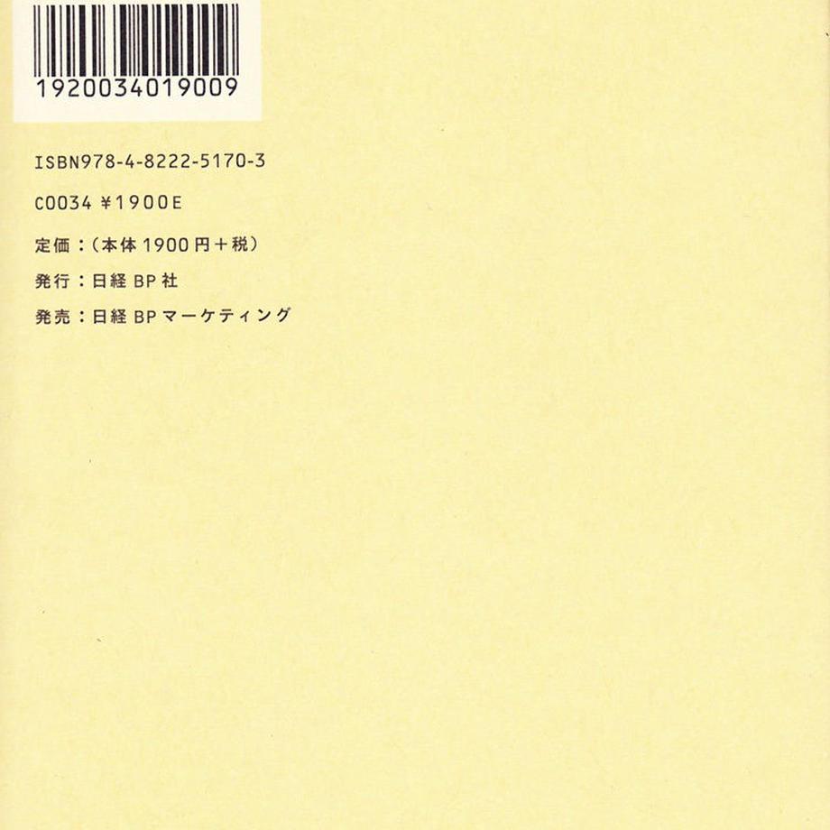 5d452ec666d86c36f62b8623