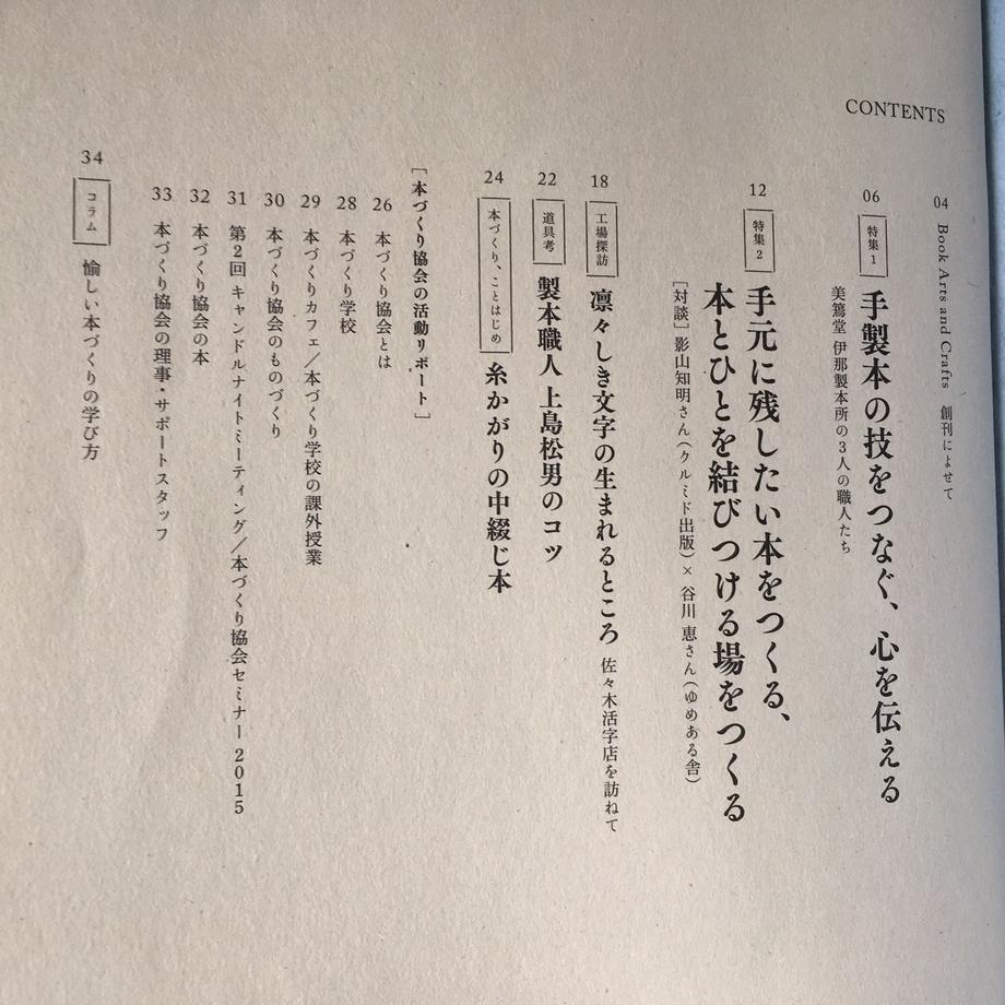 5e8c108e2a9a4275211256bc
