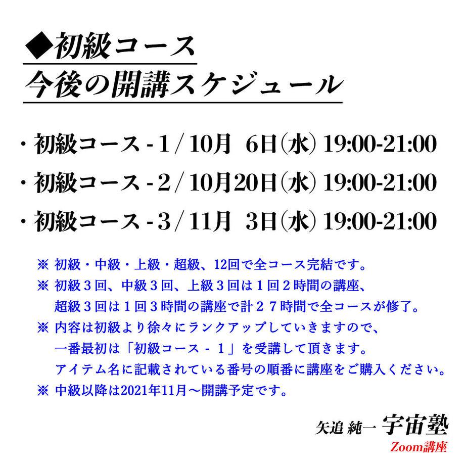 612c29088a457205f4170423