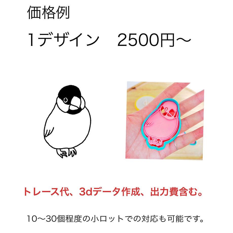606c8026d263f015bb5ecd2d