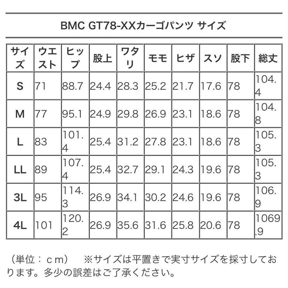 5e0ae7c26899fd3835c1dbc8