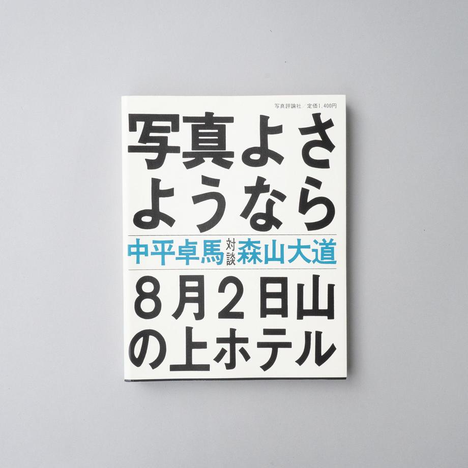 5befb430ef843f0cd700023f