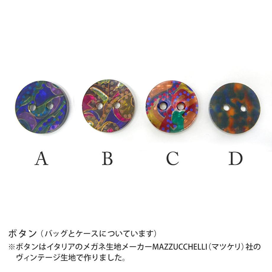 5c4b0379787d843d7c3cc1f6