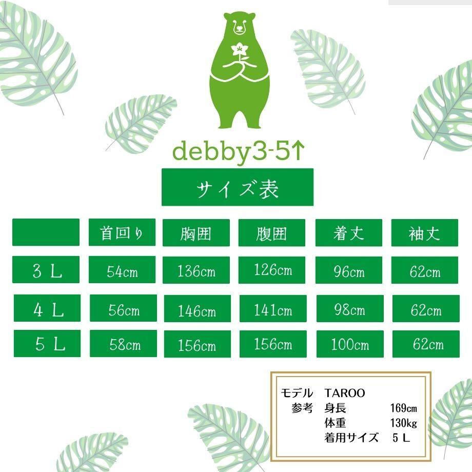 6121c0cd2b2d3d5f6dd47906