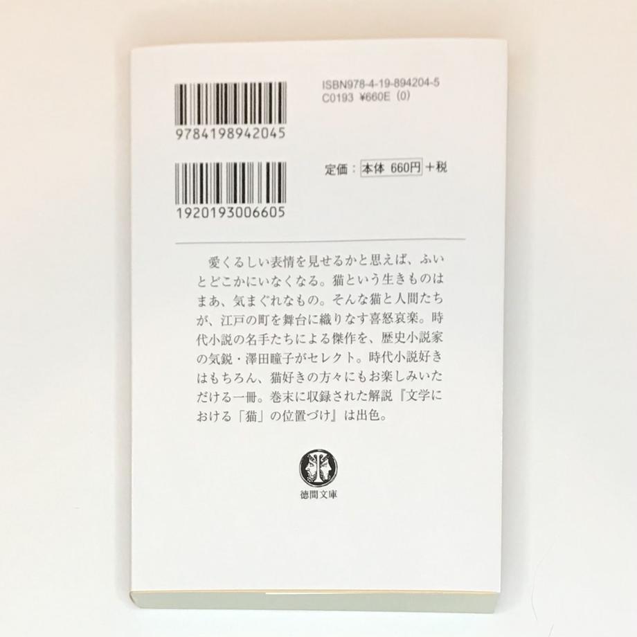5ec60ac534ef011b527f41a8