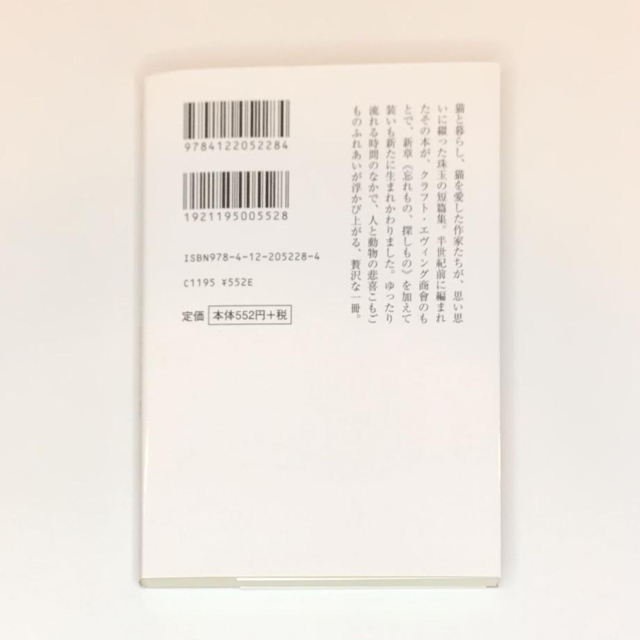 5ec60de534ef011bd67f4318