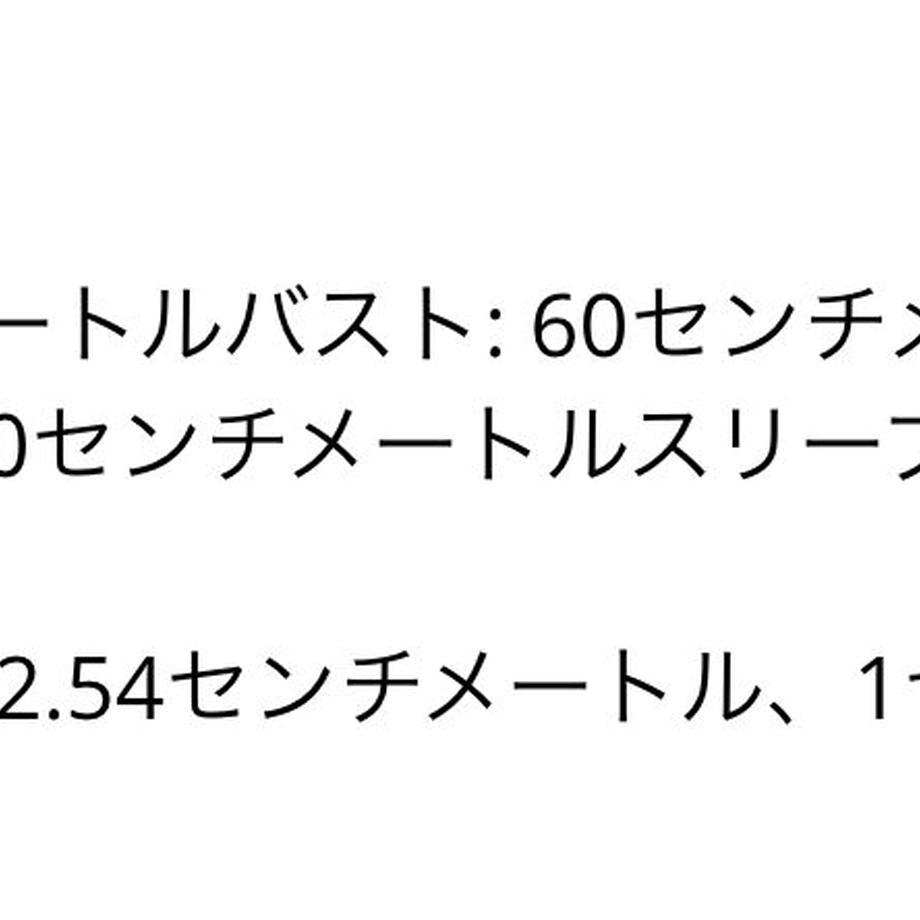 60b6d51b1945c73688824685